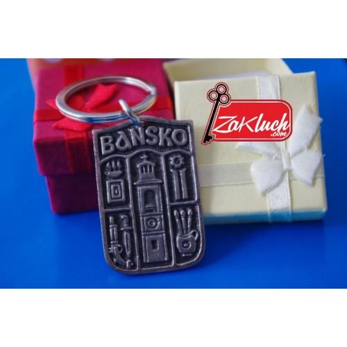 Bansko SKI Center EUROPE KEYCHAIN KEYRING-500x500