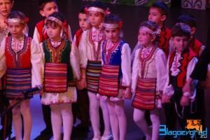 гласче звънче народни песни Благоевград3