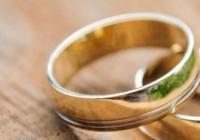 Загубен пръстен в Банско