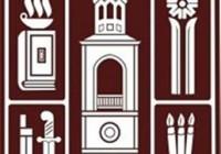 Лого на град Банско