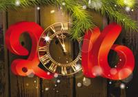 Честита Нова 2016 година!