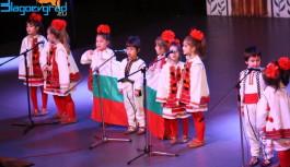 Гласче-Звънче – Първи детски фестивал на народната песен се състоя в Благоевград