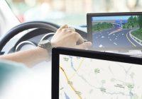 GPS навигация – как точно работи?
